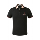 Black Embroidery Letter B Cross Lines Print Check Panelled Lapel Collar Short Sleeve Polo Shirt