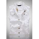 Mens Casual Plain Sleeveless Lapel Single Breasted Slim Fit White Denim Vest