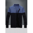 Men's Two-Tone Stand Collar Long Sleeve Zip Placket Slim Fit Black Casual Jacket Cardigan