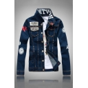 Mens Hip Hop Graphic Printed Rivet Embellished Long Sleeve Button Down Slim Fit Denim Jacket