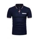 Metrosexual Men's Designer Button Front Striped Trim Short Sleeve Slim Leisure Polo Shirt