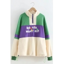 DO YOU WANT EAT Letter Print Colorblock Long Sleeve Half Zip Oversized Polar Fleece Sweatshirt