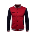 Mens Embroidery Letter Printed Stand Collar Color Block Long Sleeve Button Down Casual Varsity Baseball Jacket