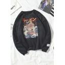 Mens Popular Japanese Letter Ramen Wave Pattern Long Sleeve Classic Pullover Sweatshirt