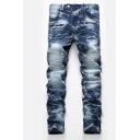 Metrosexual Men's Designer Zipper Fly Straight Jeans Pleated Crumple Denim Pants