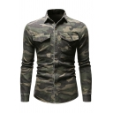 Classic Camouflage Pattern Long Sleeve Single Breasted Military Shirt with Chest Pocket