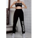 Athletic Girls' Elastic Waist Letter CUTE AND PSYCHO Cuffed Plain Long Oversize Sweatpants