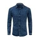 Mens Simple Check Pattern Long Sleeve Single Breasted Slim Fit Denim Shirt