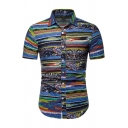 Mens Unique Colorful Stripes Tribal Pattern Short Sleeves Curved Hem Button Down Summer Shirt