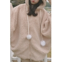 Khaki Cute Rabbit Ear Long Sleeve Zip Up Oversized Fluffy Pompom Drawstring Hoodie