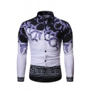 Men's Luxury Tribal Print Button Down Long-Sleeved Color Block Fitted Shirt