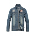 Mens Classic Lapel Long Sleeve Button Down Ripped Shredded Denim Jacket Coat