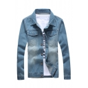 Mens Simple Lapel Long Sleeve Button Down Slim Fitted Casual Daily Wear Jean Jacket Coat