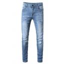 Mens Simple Streetwear Plain Zip Front Shredded Denim Pants