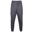 Mens Simple Plain Drawstring Waist Ripped Detail Side Pocket Sport Harem Pants