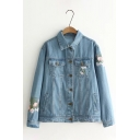 Womens Chic Flower Embroidery Long Sleeve Single Breasted Denim Blue Jacket