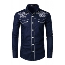 Mens Chic Arrow Pentagram Embroidery Print Contrast Stitching Button Front Vintage Jean Shirt