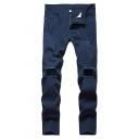New Arrival Royal Blue Plain Shredded Broken Holes Zip Fly Wash Jeans