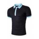 Mens Stylish Contrast Panelled Lapel Collar Short Sleeve Fitted Polo Shirt