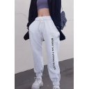 Grey Sport Street Drawstring Waist Letter BREAK THE FUCKING RULES Cuffed Ankle Baggy Sweatpants for Female