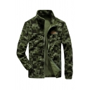 Green Geometric Pattern Long Sleeve High Collar Zip Up Polar Fleece Outdoor Windbreaker Jacket