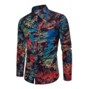 Hawaii Style Printed Long Sleeve Single Breasted Slim Fitted Shirt for Men