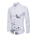 Mens Simple Cartoon Butterfly and Floral Printed Long Sleeve Button Down Slim Fit Shirt