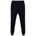 Active Plain Number 5 Applique Drawstring Waist Ankle Banded Pants Sweatpants