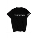 Simple Letter REPUTATION Printed Short Sleeve Round Neck Loose Basic T-Shirt
