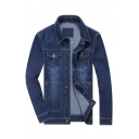 Mens Fashionable Blue Plain Lapel Collar Long Sleeve Button Down Flap Pocket Basic Denim Jacket