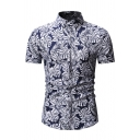 Mens Funny Allover Leaf Printed Short Sleeve Button Up Slim Fit Casual Shirt