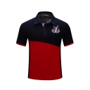 Mens Fashion Embroidered Logo Printed Colorblock Short Sleeve Fitted Polo Shirt