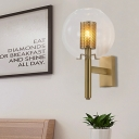 Brass Gold Finish Wall Sconce Cylindrical Mesh 1 Head Minimal Wall Mounted Light