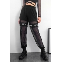 Punk Dancing Girls' Elastic Waist Letter SUCH CUTE See Through Mesh Patched Cuffed Ankle Relaxed Fit Pants in Black