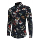 Mens Leisure Floral and Bird Printed Long Sleeves Single Breasted Fitted Shirt