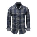 Mens Simple Checked Pattern Long Sleeve Single Breasted Slim Fitted Dark Blue Work Shirt