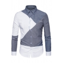 Mens Casual Color Blocked Panel Turndown Collar Single Breasted White and Gray Shirt