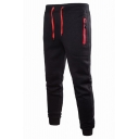 Mens Outdoor Simple Drawstring Waist Zipper Pocket Black Sports Pants