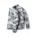 Mens Fashionable Camo Pattern Long Sleeve Flap Pocket Button Down Gray Casual Military Jacket