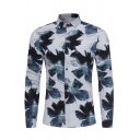 Metrosexual Men's Chic Floral Print Long Sleeves Button-Up Cotton Shirt