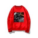 Hot Popular Universe Printed Long Sleeve Crew Neck Oversized Sweatshirt