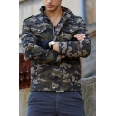 Mens Leisure Fashion Camouflage Printed Long Sleeve Zip Up Slim Fit Military Jacket