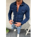 Mens Street Style Plain Long Sleeve Button Up Casual Washed Denim Jacket