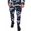 Military Style Camouflage Spot Printed Slim Fit Casual Pants for Men