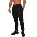 Simple Style Plain Drawstring Waist Relaxed Fit Thick Sport Trousers for Men