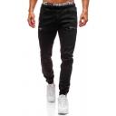 Mens Active Plain Drawstring Waist Zip Patchwork Skinny Fit Leisure Jeans