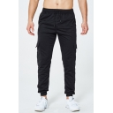 Sport Leisure Plain Drawstring Waist Side Pockets Ankle Banded Pants Sweatpants