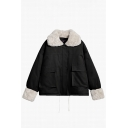 Plain Casual Long Sleeve Exaggerate Collar Zipper Front Flap Pockets Drawstring Sherpa Patched Oversize Parka Coat for Women