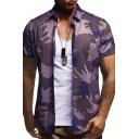 Mens Stylish Camouflage Printed Short Sleeve Button Up Slim Fit Casual Shirt