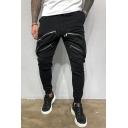Mens Unique Solid Color Zipper Front Ankle Banded Pants Cotton Trousers